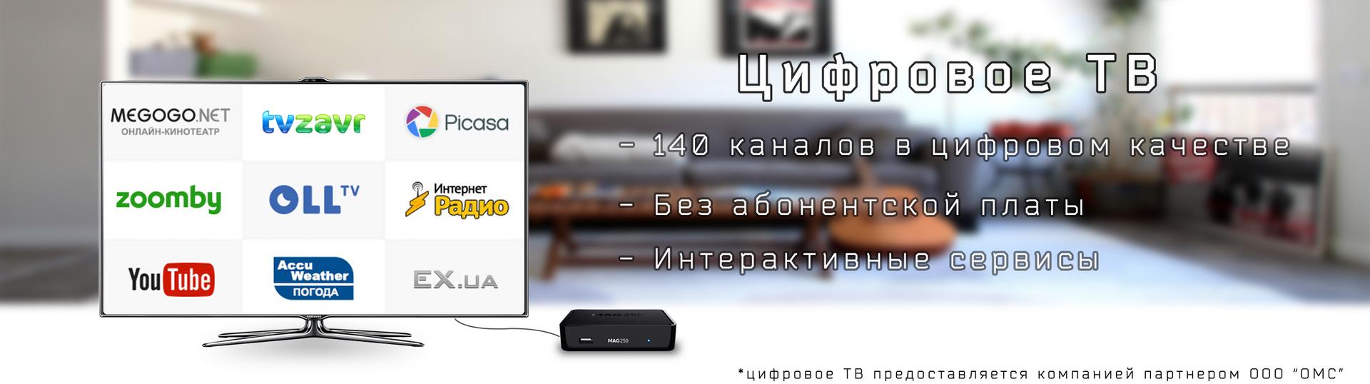 banner_tv21
