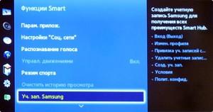 smart_new_1