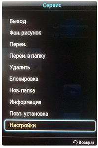 smart_old_4