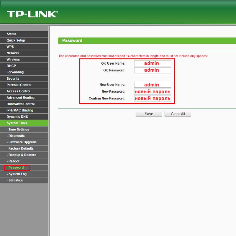 Инструкция К Tp Link Tl-wr740n - фото 3